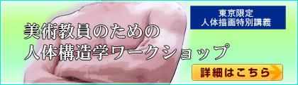 banner_hone2
